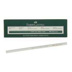 Карандаш специальный Faber-Castell 2251 по стеклу, металлу, пластику, белый