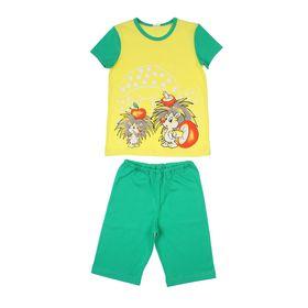 """Комплект для мальчика (футболка, шорты) """"Ежи"""", цвет зелёный, рост 100-116 (30) см"""
