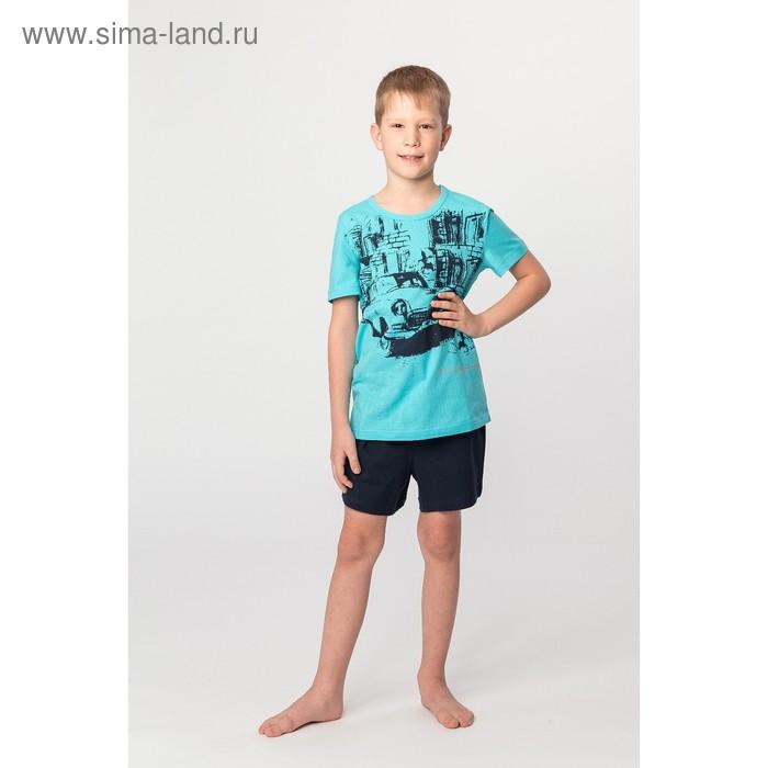 Комплект для мальчика (футболка, шорты), цвет тёмно-синий Р208670, рост 134-140 (36) см