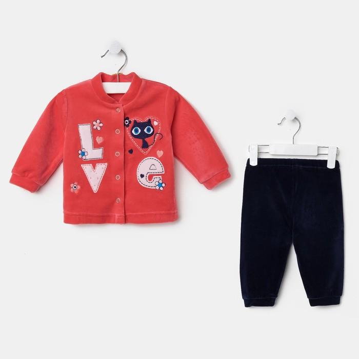 """Костюм для девочки (жакет+брюки) """"Кошка лав"""", рост 62 (20) см, цвет коралловый"""