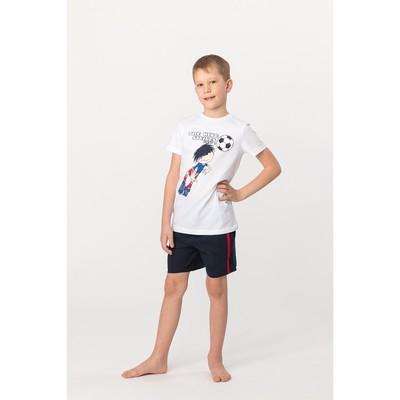Костюм для мальчика (джемпер+шорты), рост 98 см, цвет белый/тёмно-синий