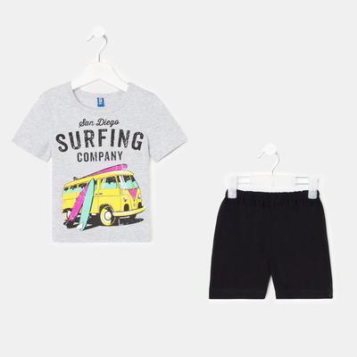 Костюм для мальчика (джемпер+шорты), рост 98 см, цвет серый