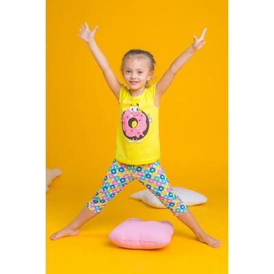 """Пижама для девочки """"Пончик"""", рост 86-92 (26) см, цвет лимонный"""
