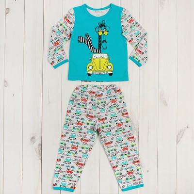 """Пижама для мальчика """"Ретро жираф"""", рост 80-86 (26) см, цвет бирюзовый"""