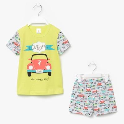 """Пижама для мальчика """"Ретро BIG"""", рост 80-86 (26) см, цвет лимонный пунш"""