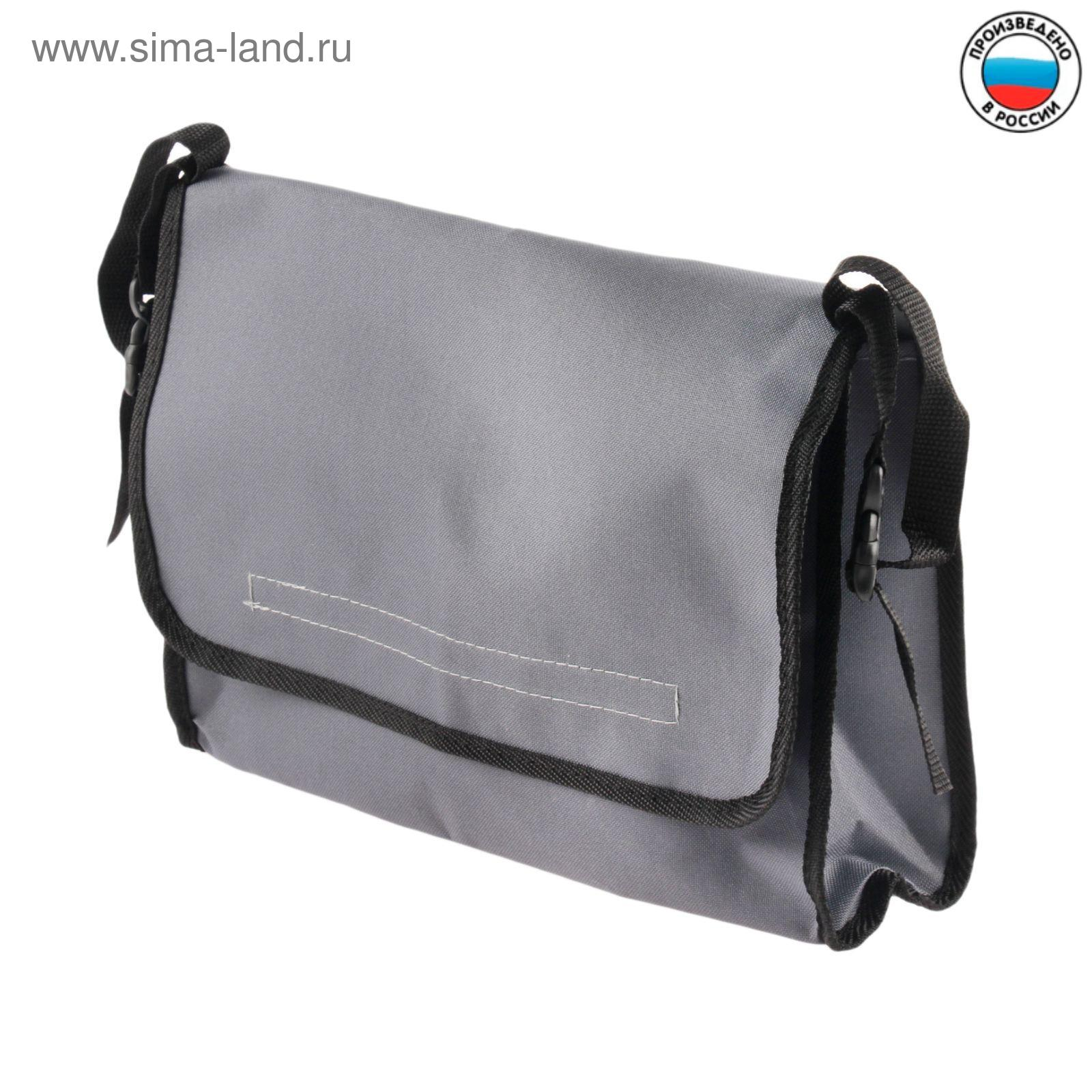 57d1845311cd Сумка для коляски, цвет серый (2099722) - Купить по цене от 169.00 ...