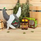 Набор банный, шапка викинга и 2 ароматизатора