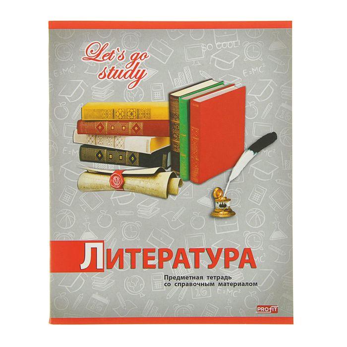 """Тетрадь предметная """"Серебро. Литература"""", 36 листов линейка, обложка картон хромэрзац"""
