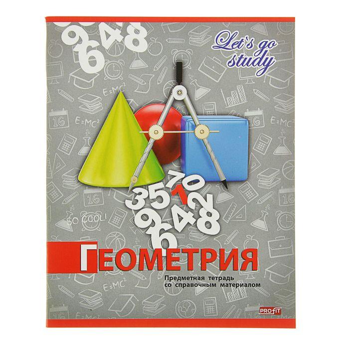 """Тетрадь предметная """"Серебро. Геометрия"""", 36 листов клетка, обложка картон хромэрзац"""