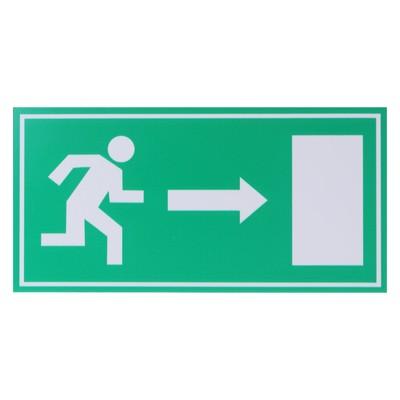 Табличка ПВХ, Бегущий человек - 1 200*100 мм, клеящаяся основа