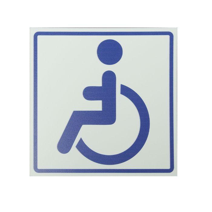 Табличка Инвалид 100*100 мм, клеящаяся основа