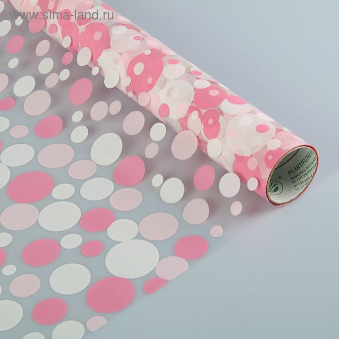 """Пленка для цветов и подарков """"Фейерверк"""" бело-розовый 0.5 х 10 м, 30 мкм"""