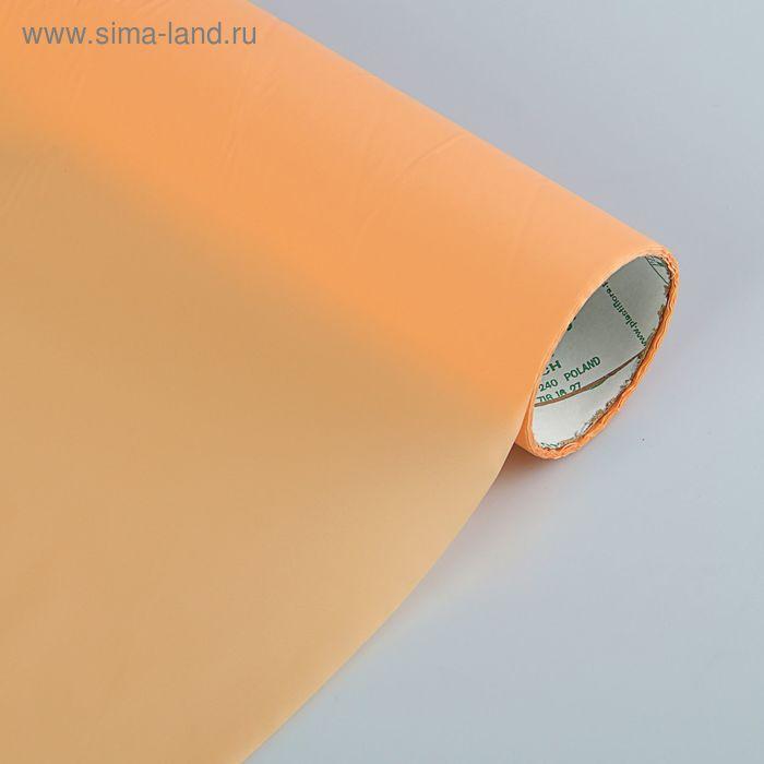 Полисилк матовый, персиковый, 0,5 х 10 м