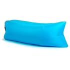 Биван голубой 220 х 70 см