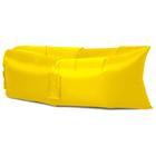 Биван желтый 220 х 70 см