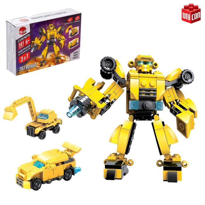 Конструктор-робот «Легионер», 141 деталь, 3 варианта сборки - фото 105633403