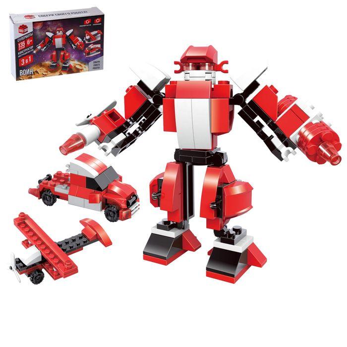 Конструктор-робот «Воин», 135 деталей, 3 варианта сборки