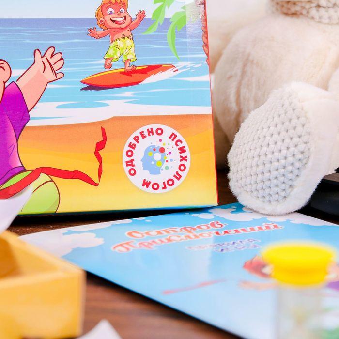 Игры командные для детей