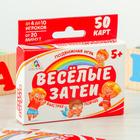 Настольная детская подвижная игра «Веселые затеи»