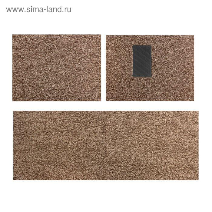 Набор резиновых ковров в салон автомобиля 3 шт, 60х75 см, 150х60 см, бежевый