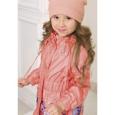 Плащ для девочек, рост 104 см, цвет персиковый