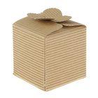 Коробка крафт из рифленного картона 5 х 5 х 5 см