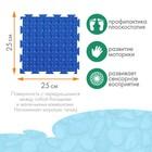 Массажный коврик 1 модуль «Орто. Камешки», цвета МИКС - фото 105575027
