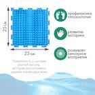 Массажный коврик 1 модуль «Орто. Волна», цвета МИКС - фото 105575041