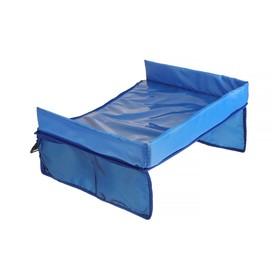 Столик для детского автокресла, голубой