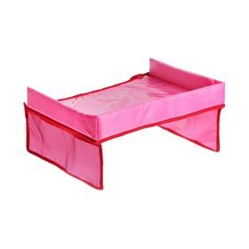 Столик для детского автокресла TORSO, розовый Ош