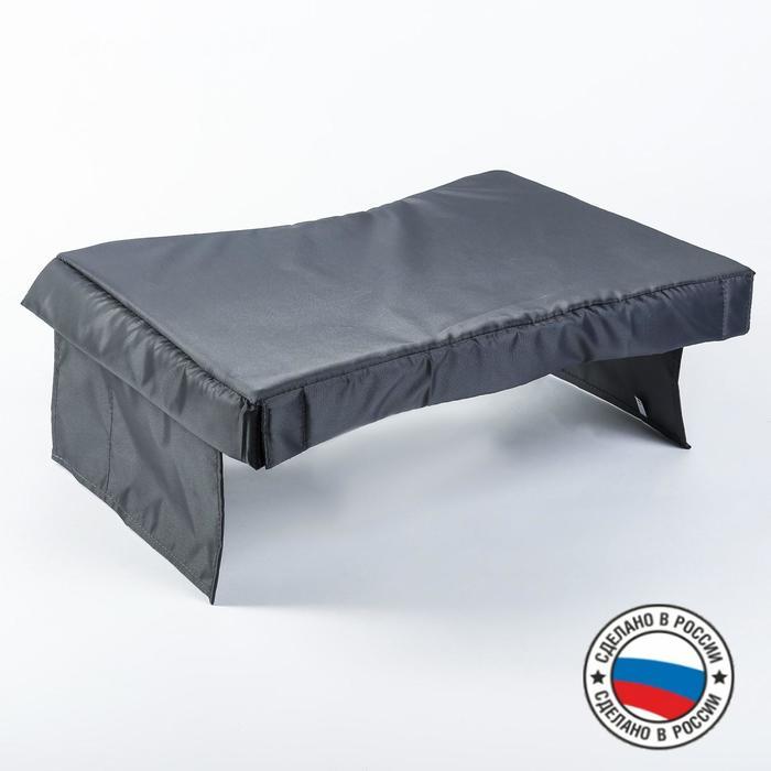 Столик для детского автокресла, серый