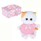 """Мягкая игрушка """"Кошечка Ли-Ли BABY"""" в розовом слюнявчике, 20 см"""