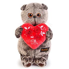 Мягкая игрушка «Басик» с красным сердечком, 22 см