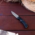 Нож перочинный лезвие drop-point 7см, рукоять черная Полосы, фиксатор 16см