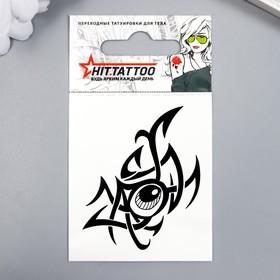 """Татуировка на тело """"Глаз трайбл"""" 3,1х5,5 см"""