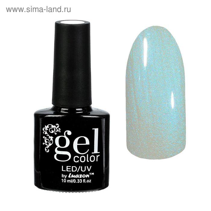 Гель-лак для ногтей трёхфазный LED/UV, 10мл, цвет 005 бело-голубой жемчужный