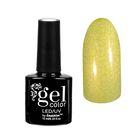 Гель-лак для ногтей трёхфазный LED/UV, 10мл, цвет 007 жёлтый жемчужный