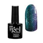 """Гель-лак для ногтей """"Хамелеон"""", трёхфазный LED/UV, для чёрной основы, 10мл, цвет 004 зелёный"""