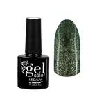 """Гель-лак для ногтей """"Хамелеон"""", трёхфазный LED/UV, для чёрной основы, 10мл, цвет 007 тёмно-зелёный"""