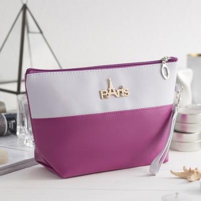 Косметичка-сумочка на молнии, 1 отдел с подкладом, с ручкой, цвет белый/сиреневый