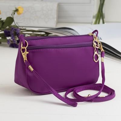 Сумка женская Кэрэл, отдел на молнии, наружный карман, с ручкой, длинный ремень, цвет фиолетовый
