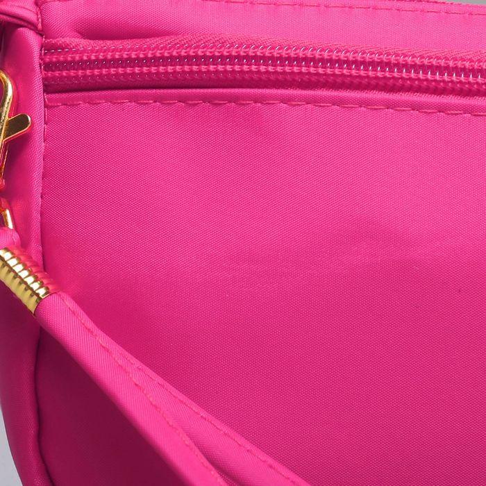 Сумка женская, отдел на молнии, наружный карман, с ручкой, длинный ремень, цвет малиновый