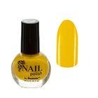 Лак для ногтей, 9мл, цвет 023-085 жёлтый