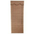 """Штора рулонная бамбук 160х60 см """"Латте"""""""