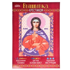 Набор для вышивания крестиком «Святая Мученица Вера» размер основы: 21,5×29 см