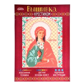 Набор для вышивания крестиком «Святая Мученица Виктория» размер основы: 21,5×29 см