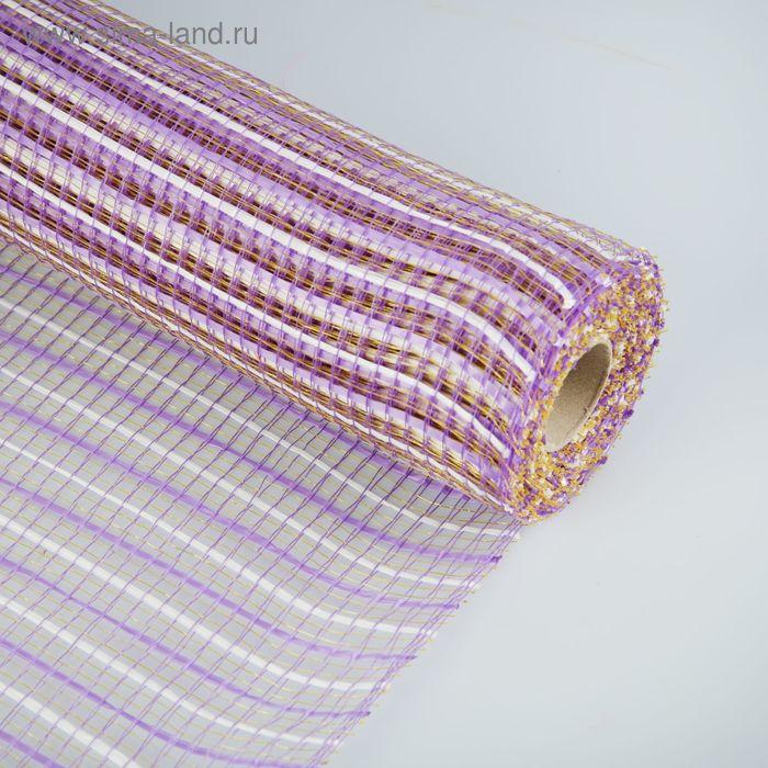 "Сетка ""Акцент"" фиолетовый-белый, 54 см х 7,5 м"