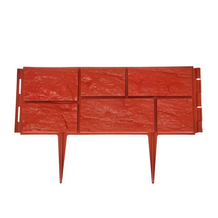 Ограждение декоративное, 16 × 325 см, 12 секций, пластик, белый, «Камень»