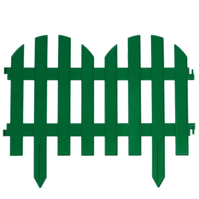 Ограждение декоративное, 28 × 300 см, 7 секций, пластик, зелёный