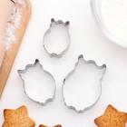 """Набор форм для вырезания печенья 7 х 5 см """"Филин"""", 3 шт - фото 308034034"""